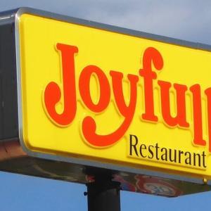 【ファミレス】ジョイフル、コロナで業績悪化し200店舗閉鎖へ 直営店の約3割