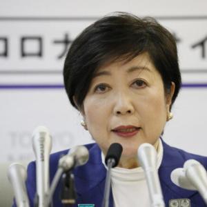 【東京47人】 小池都知事 「積極的に検査を行った結果としての数字。集団検査を除くと29人で、さらに院内感染の武蔵野関連が7人入っている」