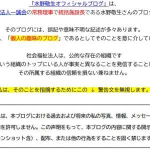記事タイトル:週刊「社会活動」 全日本大学駅伝で駒澤大学が優勝! ~意識改革は、デザイン、思い…