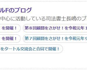 ブログ 「水野敬生オフィシャルブログ