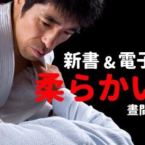 明日、25日(日)は東日本オープントーナメントです!