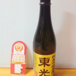 ワイングラスでおいしい日本酒!