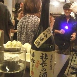 社長の酒とお誕生日会!