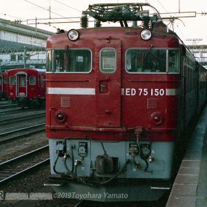 ED75 150[機番シリーズ037]