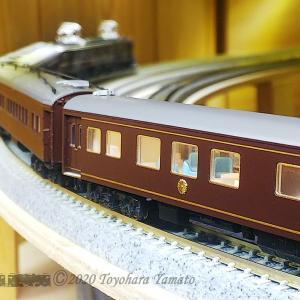 お召列車1号編成の整備 [鉄道模型]