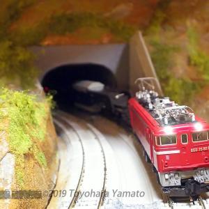 鉄道模型~勾配の緩和