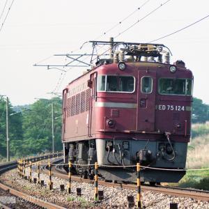 ED75 124[機番シリーズ024]