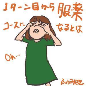 【アラサーのリアルタイム妊活5】デュファストン処方された【多嚢胞性卵巣症候群:PCOS】