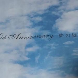 嵐さんSNS全面進出&新国立ライブ!ファンのみんなが寂しい想いをしないように(ノД`)・゜・。