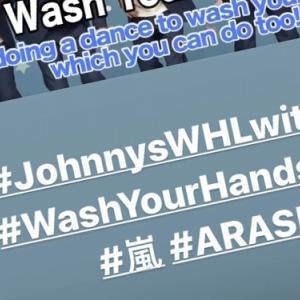 嵐のカウントダウンライブとyoutube配信「Johnny's World Happy LIVE with YOU」