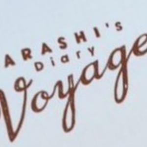 嵐 Netflixドキュメンタリー「ARASHI's Diary -Voyage-」#5#6の感想