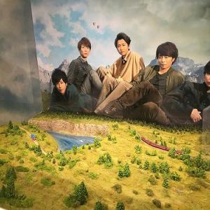 【ネタバレ】嵐の展覧会♪(`・З・´)ノノ`∀´ル 翔潤の部屋の覚え書き