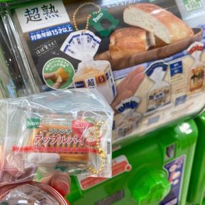 【8月22日】超熟ガチャの旅