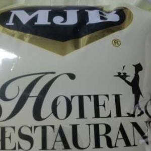 MJB ホテル&レストランブレンドを業スーで