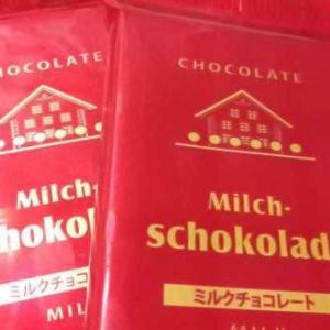 業務用スーパーのチョコレート