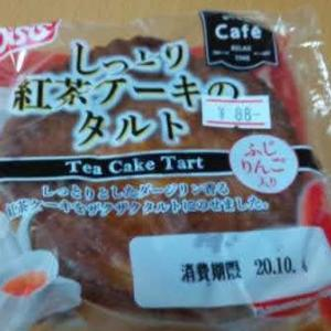 紅茶ケーキのタルト