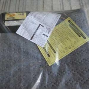 日本製のふかふかな電気カーペット