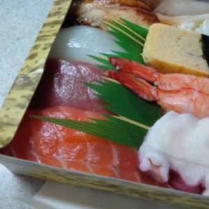 お寿司とわさびとガリ