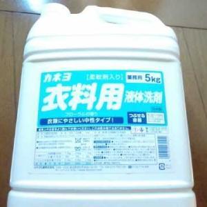 5kgの柔軟剤入り衣料用洗剤