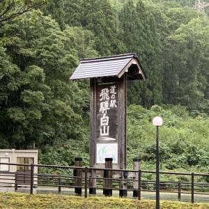 ☆富山湾海の幸ツー⑱