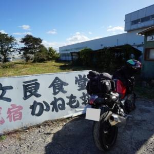 ☆太東埼灯台⑥