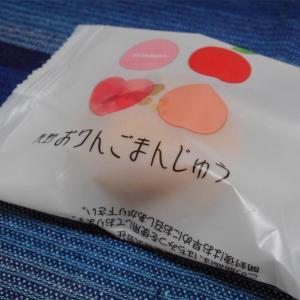 二葉堂 長野おりんごまんじゅう