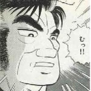 冨士見 奉行最中(ゆず餡)