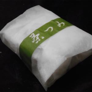 三吉野 茶つみ
