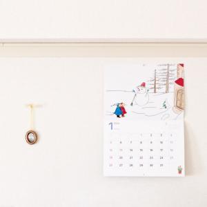 【2020年】知育に良いことだらけ!子供用カレンダーを導入してみた