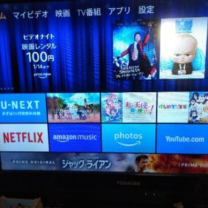 Amazon ファイヤーステックTV