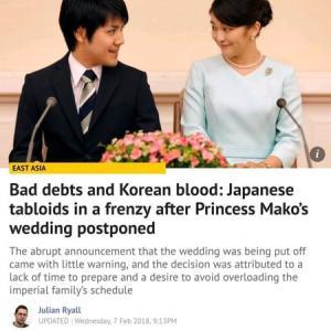 【KK】小室圭さんの経済力を危惧される美智子上皇后が「破談」に向けご説得を本格開始