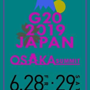 【LIVE】G20開幕