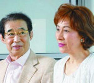 【訃報】高島忠夫さんが死去 88歳 老衰のため
