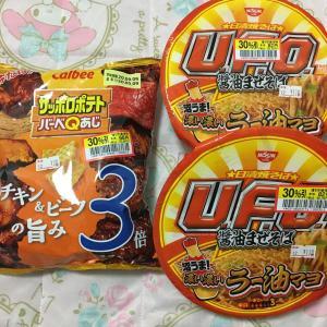 食費月5000円、無理だった。。