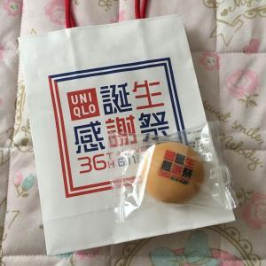 ユニクロでお菓子貰った。