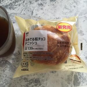 【悲報】給付金、大阪市の給付率3.1%
