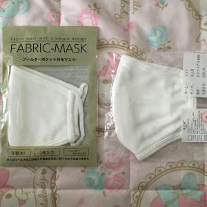 【楽天】200円マスク買ってみた。