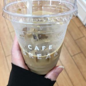 カフェと、ダイソー。