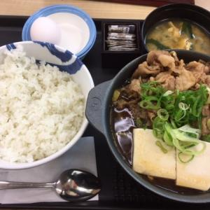 【松屋】新メニュー「お肉たっぷり牛鍋膳」を食べた感想