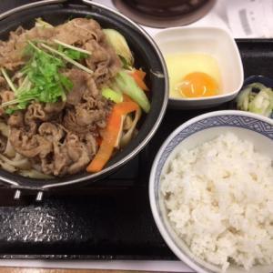 【吉野家】新メニュー「牛すき鍋膳」を食べた感想。2019。割引情報も!