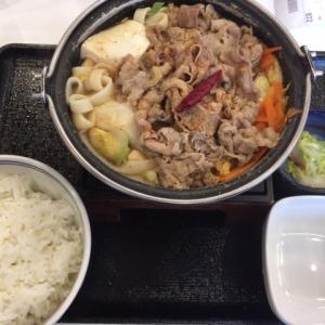 【吉野家】新メニュー「麻辣牛鍋膳」を食べた感想。2019。割引情報も!