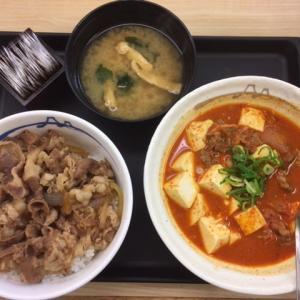 【1週間限定100円引き!】松屋「牛めしキムチチゲセット」を食べてきた!
