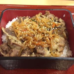 なか卯の新メニュー「特製チャプチェ牛カルビ重」が美味い!
