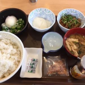 【すき家の朝食】「まぜのっけごはん朝食」おすすめの食べ方