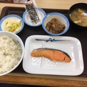 【牛丼チェーン店(吉野家・松屋・すき家)の朝食】鮭朝食ナンバーワンはどこ?