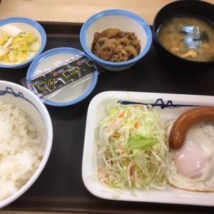 松屋の朝食でおすすめはソーセージエッグ定食