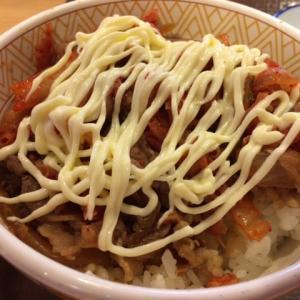 【すき家】美味さ倍増!キムチ牛丼のおすすめトッピング!