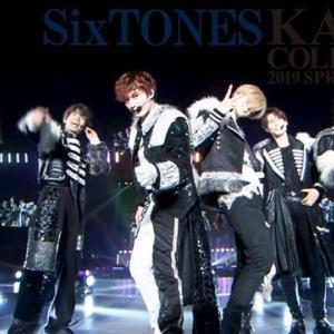 SixTONESライブ2020のセトリとレポ!大阪城ホール(2/24)