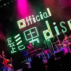 髭男(ヒゲダン)ライブ2019@12/13広島公演のセトリとレポ