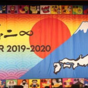 関ジャニライブ2019 荒尾総合文化センターのセトリと感想レポ!